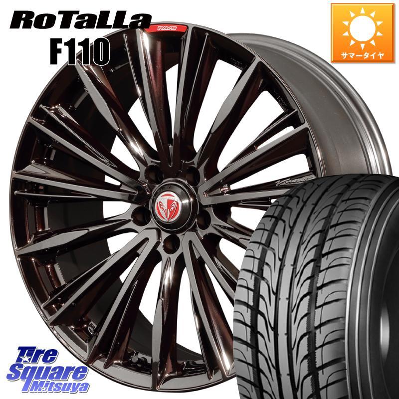 FX35 FX45 3 15はエントリーで最大25倍 取付対象 RAYS 欠品次回5月末 ベルサス STRATAGIA ヴォーグ 10th 正規認証品 新規格 アニバーサリーリミテッド ホイール 欠品時は同等商品のご提案します 265 超激得SALE 5穴 114.3 Rotalla 20 50R20 8.5J +45 X サマータイヤ F110