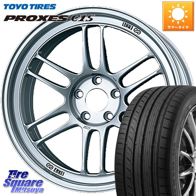 エディックス プリウスα ENKEI エンケイ Racing RPF1 ホイールセット 18 X 7.5J +48 5穴 114.3 TOYOTIRES トーヨー プロクセス C1S PROXES サマータイヤ 225/40R18