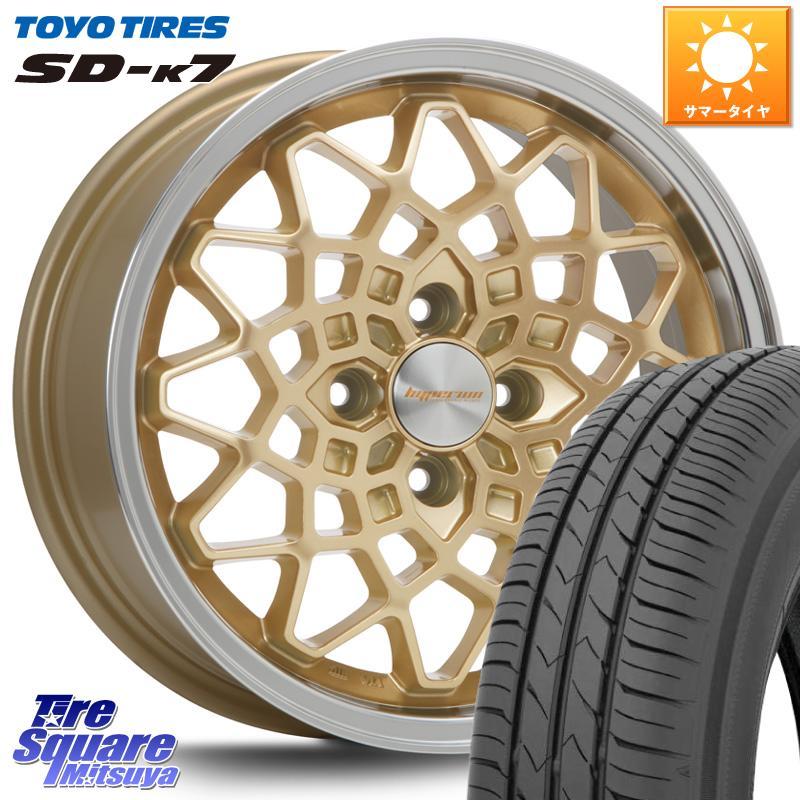 5.0J TOYOTIRES 国内メーカー タイヤ 165/55R14 hyperion サマータイヤ トーヨー CALMA SD-K7 +45 MLJ X カルマ 14 4穴 ハイペリオン 100
