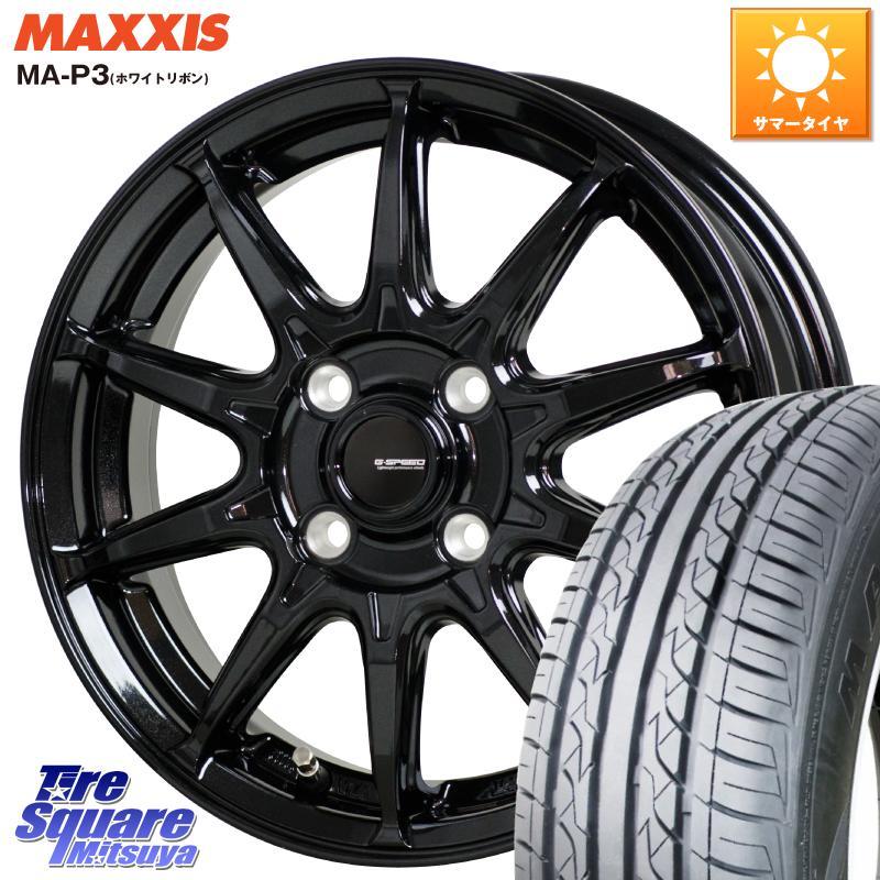 <title>アレックス カローラフィールダー ノート 日産 MAXXIS MA-P3 ホワイトリボンタイヤ 185 70R14 HotStuff G-SPEED G-05 G05 大規模セール ホイール セット 4本 14インチ 14 X 5.5J +38 4穴 100</title>