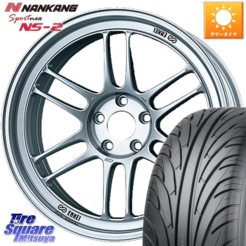 <title>イスト NANKANG TIRE ナンカン 新作製品、世界最高品質人気! NS-2 サマータイヤ 215 45R17 ENKEI エンケイ Racing RPF1 ホイールセット 17 X 7.0J +35 4穴 100</title>