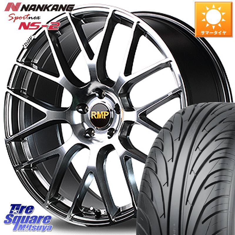 インサイト 3 15はエントリーで最大25倍 買収 取付対象 MANARAY RMP-028F ホイールセット 19インチ 19 X 8.0J ナンカン NANKANG 114.3 +42 35R19 225 5穴 NS-2 サマータイヤ TIRE 低廉