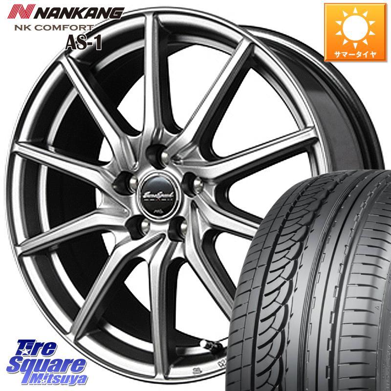 ふるさと割 レガシーB4 3 15はエントリーで最大25倍 取付対象 お気に入 レガシー MANARAY Euro Speed G810 ホイールセット 17インチ 17 +55 55R17 7.0J NANKANG X 225 5穴 114.3 AS-1 TIRE ナンカン サマータイヤ