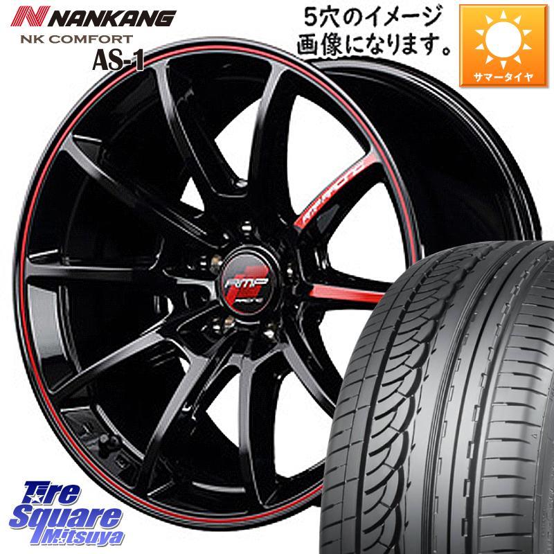 8 20はお盆明け初売りセール リーフ インサイト MANARAY RMP RACING R25 アルミホイールセット 18インチ 18 X 7.5J 40 5穴 114.3NANKANG TIRE ナンカン AS-1 サマータイヤ 215 45R18