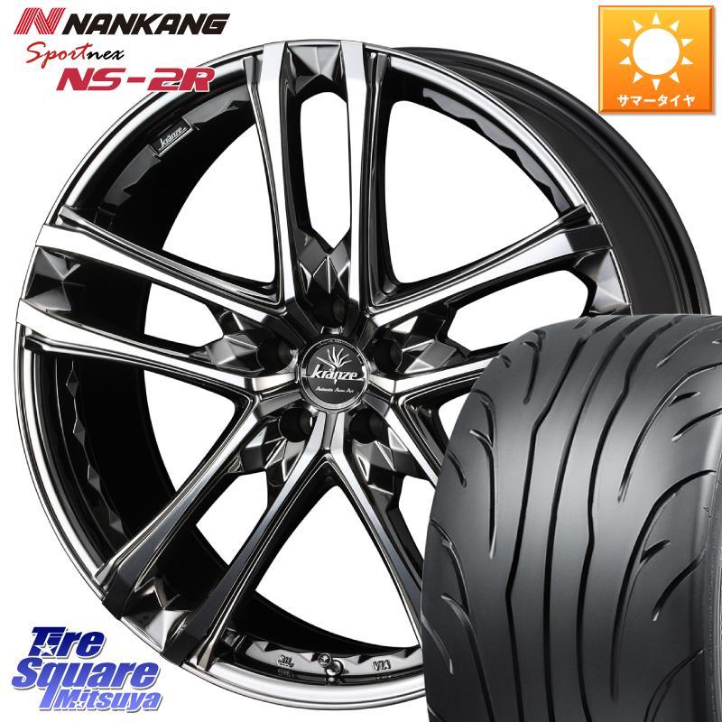 NANKANG TIRE ナンカン NS-2R コンパウンド120 競技用 サマータイヤ 225/40R18 WEDS クレンツェ シンティル 168 EVO ホイール 18インチ 18 X 7.5J +55 5穴 114.3