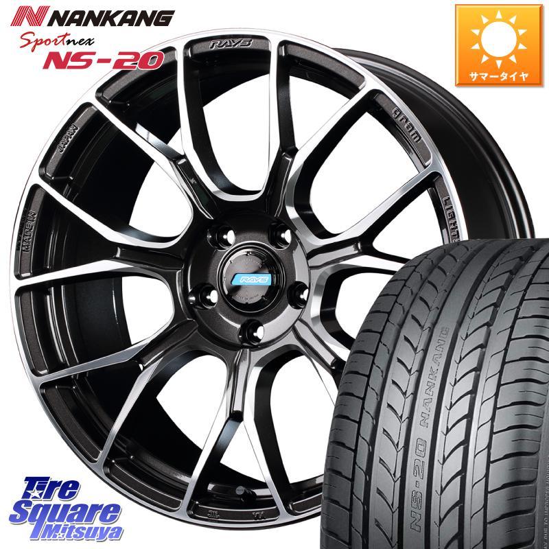 NANKANG TIRE ナンカン NS-20 NS20 サマータイヤ 235/35R20 RAYS 57BNA レイズ GramLights AZURE ホイールセット 20インチ 20 X 8.0J +45 5穴 114.3