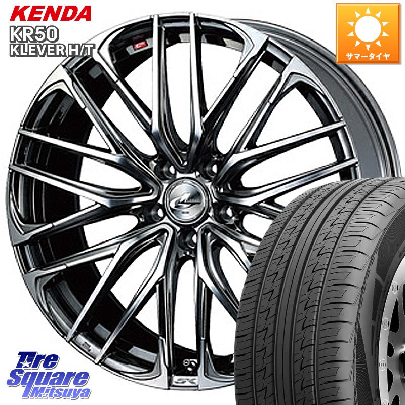 【10/15は最大27倍】【取付対象】 CX-5 CR-V CX-8 エクストレイル WEDS 38321 レオニス SK ウェッズ Leonis ホイールセット 17インチ 17 X 7.0J +47 5穴 114.3 KENDA Klever H/T KR50 サマータイヤ 225/65R17
