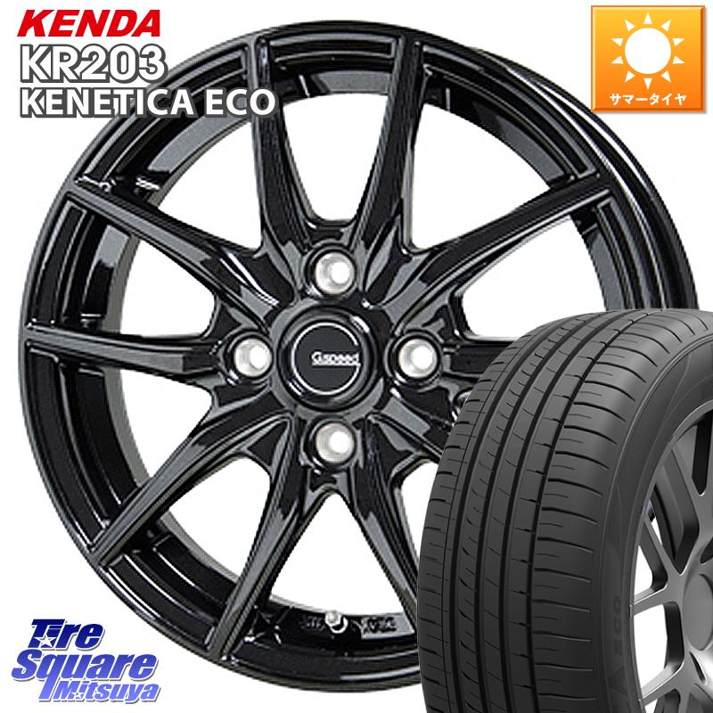 【8/20はお盆明け初売りセール】 HotStuff G.speed G-02 G02 ブラック ホイールセット 13インチ 13 X 4.0J +45 4穴 100KENDA ケンダ KENETICA ECO KR203 サマータイヤ 155/70R13