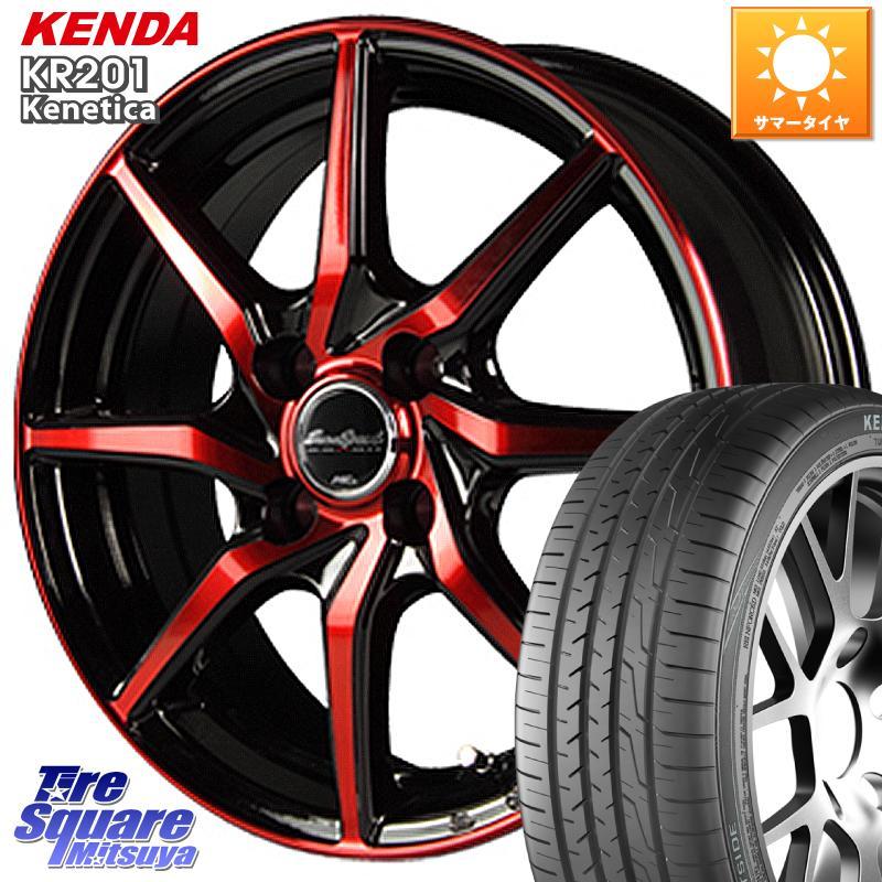 カローラアクシオ 売り出し 140系 カローラフィールダー 3 15はエントリーで最大25倍 スピード対応 全国送料無料 取付対象 MANARAY Euro Speed S810 レッド ホイールセット 15インチ KR201 ミニバン 15 195 ケンダ 5.5J +45 X 4穴 100 KENDA 65R15 サマータイヤ