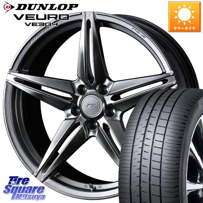 【10/15は最大27倍】【取付対象】 デリカ D5 エクストレイル WEDS F ZERO FZ-3 FZ3 鍛造 FORGED ホイールセット18インチ 18 X 8.0J +45 5穴 114.3 DUNLOP ダンロップ VEURO VE304 サマータイヤ 225/55R18