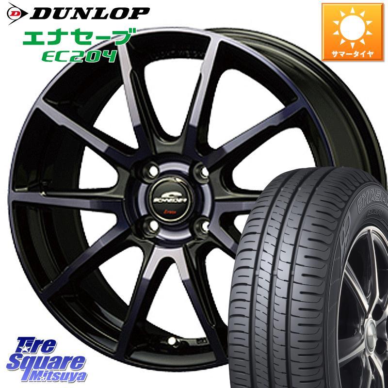 デリカD:2 タフト シボレークルーズ ソリオ 3 15はエントリーで最大25倍 取付対象 MANARAY SCHNEDER 日本未発売 シュナイダー DR-01 DR01 ホイール 15インチ ENASAVE 15 ダンロップ 4穴 DUNLOP 100 4.5J サマータイヤ EC204 165 開店記念セール +43 65R15 エナセーブ X