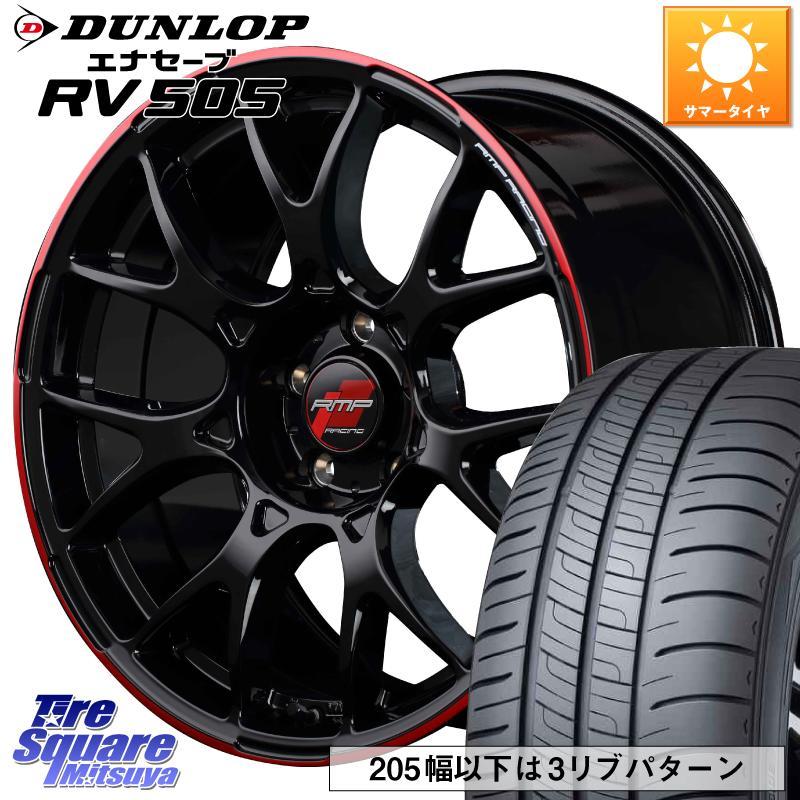 <title>エルグランド 日産 フーガ 3 15はエントリーで最大25倍 取付対象 MANARAY RMP RACING R27 アルミホイールセット 18インチ 18 X 8.0J +45 5穴 114.3 DUNLOP ダンロップ エナセーブ RV 505 ミニバン サマータイヤ 245 45R18 日本</title>