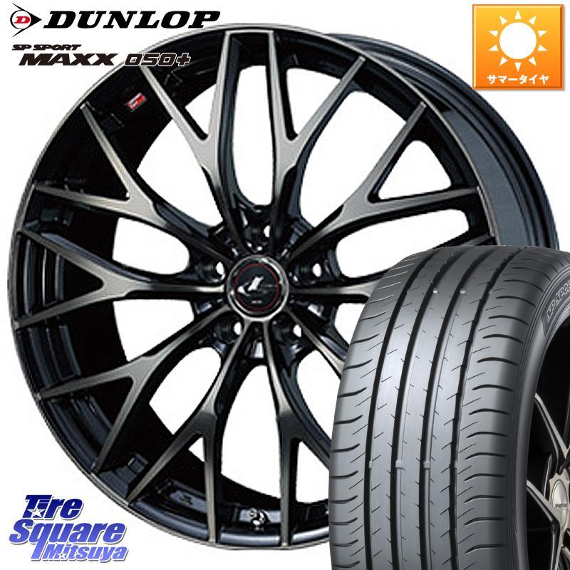 DUNLOP ダンロップ SP SPORT MAXX 050+ スポーツ マックス サマータイヤ 245/40R18 WEDS 37441 レオニス MX ウェッズ Leonis ホイールセット 18インチ 18 X 8.0J +42 5穴 114.3