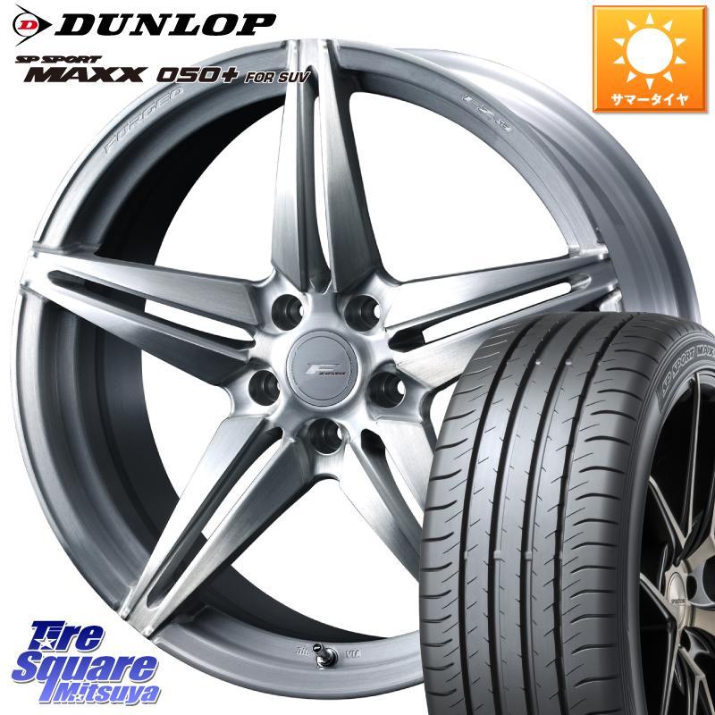 【8/25は最大21倍】 ムラーノ WEDS F ZERO FZ-3 FZ3 鍛造 FORGED ホイールセット20インチ 20 X 8.5J +48 5穴 114.3DUNLOP ダンロップ SP SPORT MAXX スポーツ マックス 050+ FOR SUV サマータイヤ 255/50R20