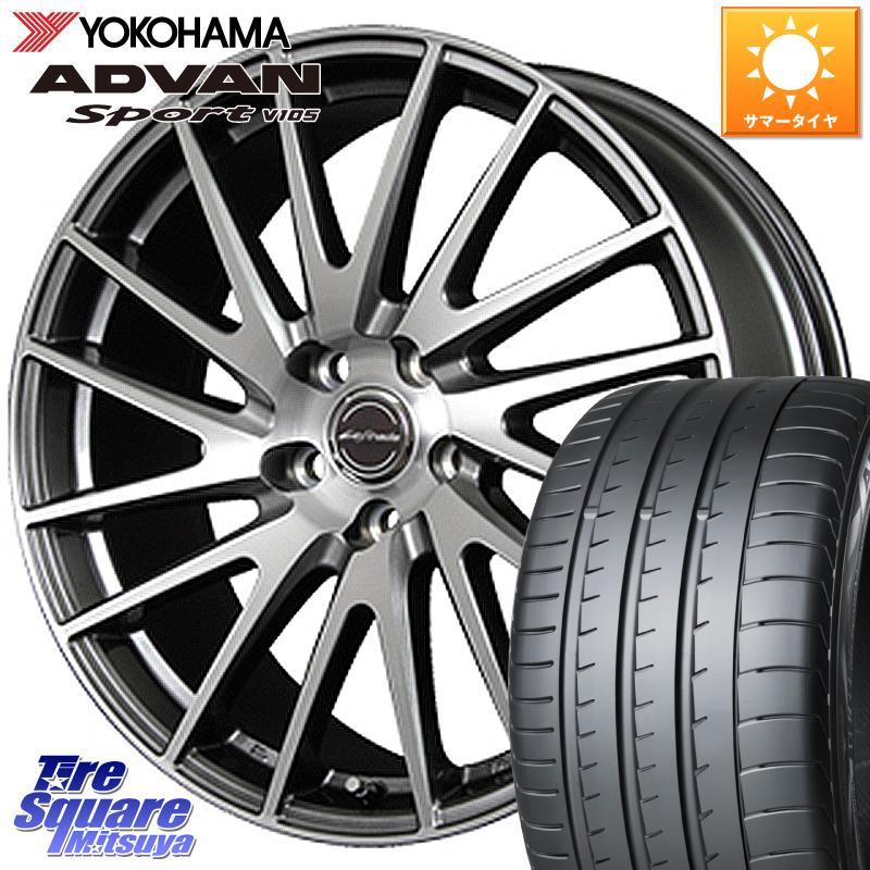 【10/25はRカードで最大37倍】【取付対象】 RX MANARAY Lefinada MOTION1 トヨタ・レクサス専用 ホイールセット 20 X 8.5J +35 5穴 114.3 YOKOHAMA ADVAN アドバン sport V105 T サマータイヤ 265/45R20