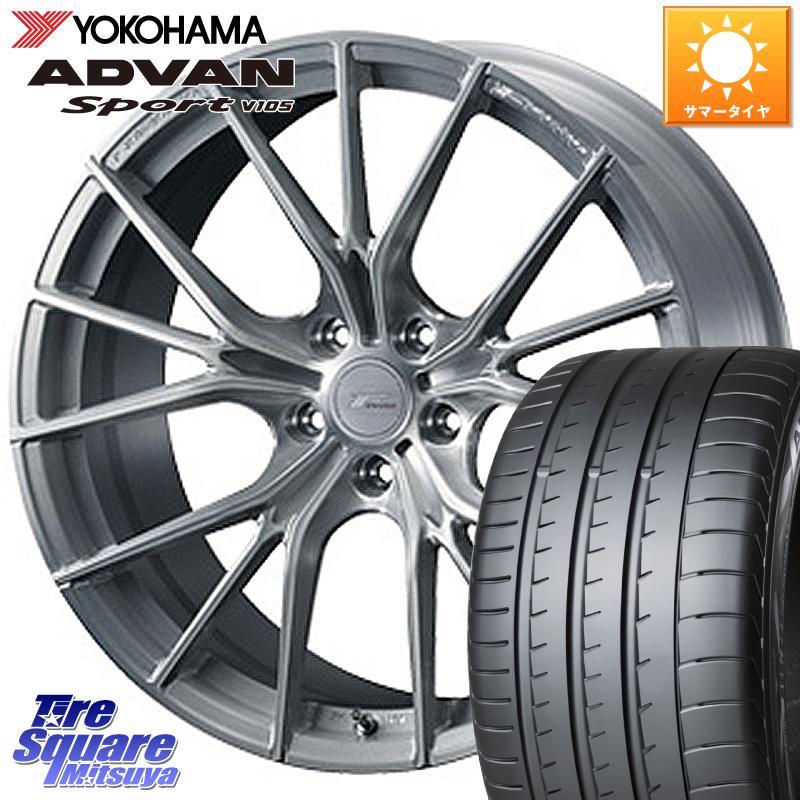 <title>エスティマ 3 15はエントリーで最大25倍 取付対象 WEDS F ZERO FZ-1 FZ1 鍛造 FORGED ホイールセット19インチ 19 X 8.0J +48 5穴 114.3 YOKOHAMA ADVAN アドバン マート sport V105 MO サマータイヤ 245 40R19</title>