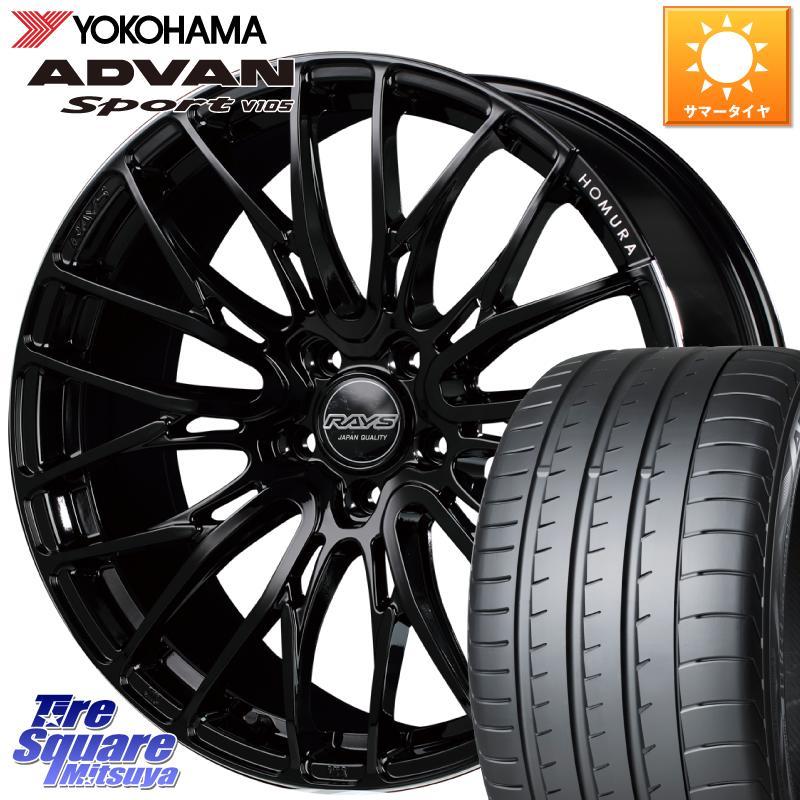 【10/15は最大27倍】【取付対象】 NX RAYS レイズ HOMURA ホムラ Japan Quality 2X10BD 19 X 8.0J +38 5穴 114.3 YOKOHAMA ADVAN アドバン sport V105 S サマータイヤ 235/50R19