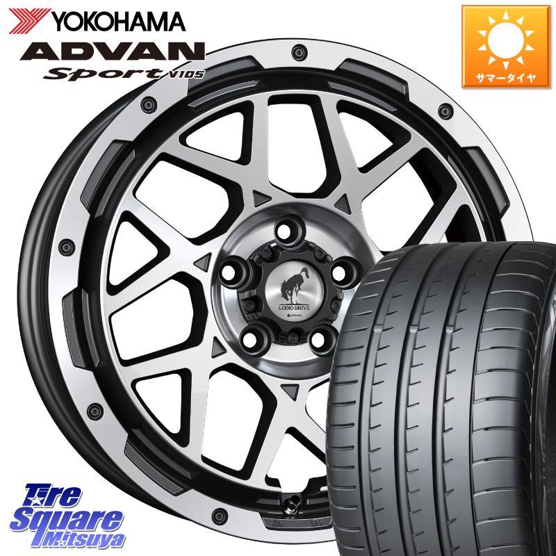 オーリス カローラルミオン 3 15はエントリーで最大25倍 取付対象 SUPER STAR LODIO DRIVE 7M MONO ロディオドライブ ホイールセット 4本 17インチ YOKOHAMA 50R17 7.0J 25%OFF ADVAN 205 114.3 +38 S アドバン sport 5穴 サマータイヤ V105 セールSALE%OFF X 17