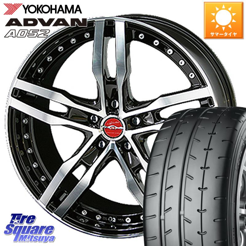【10/15は最大27倍】【取付対象】 アコード KYOHO AME シャレン XF-55 MONOBLOCK ホイールセット 18インチ 18 X 7.5J +55 5穴 114.3 YOKOHAMA ヨコハマ アドバン ネオバ NEOVA A052 サマータイヤ 235/45R18