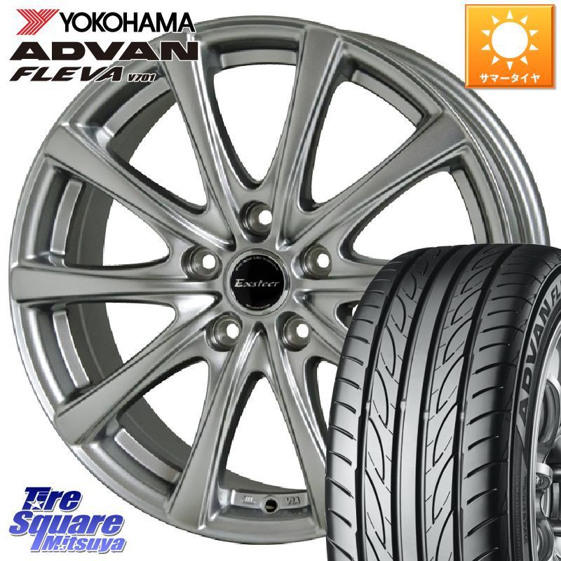 インサイト リーフ 日産 YOKOHAMA ADVAN FLEVA V701 アドバン フレバ サマータイヤ 215 5穴 8.0J HotStuff 114.3 18 18インチ 割り引き +42 エクスタープラス2 ホイールセット 送料無料/新品 X 45R18