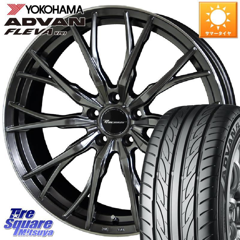 SAI インサイト リーフ 日産 YOKOHAMA ADVAN FLEVA V701 アドバン フレバ サマータイヤ 215 45R18 ホイールセット 18インチ HotStuff Precious +38 未使用品 HM-2 X プレシャス お得 7.0J 5穴 18 HM2 114.3