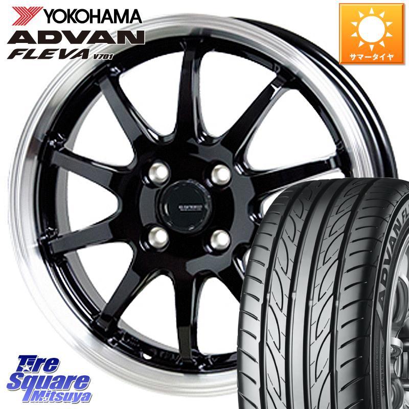フィット マーチ 日産 YOKOHAMA ADVAN FLEVA V701 アドバン フレバ サマータイヤ 185 SALE開催中 55R15 15 G.speed 軽量設計 +50 HotStuff 4穴 P-04 5.5J ホイールセット プレゼント 100 15インチ X