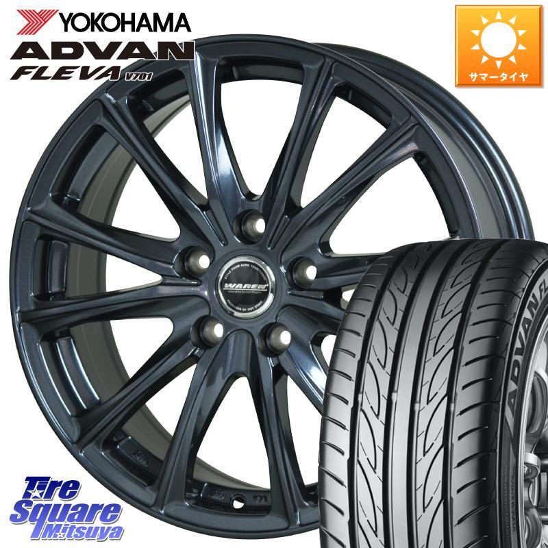 インサイト リーフ 日産 YOKOHAMA ADVAN FLEVA V701 アドバン フレバ サマータイヤ 215 メーカー公式ショップ 45R18 +42 HotStuff W05 ホイールセット18インチ オンラインショッピング ヴァーレン 5穴 18 8.0J 114.3 X WAREN
