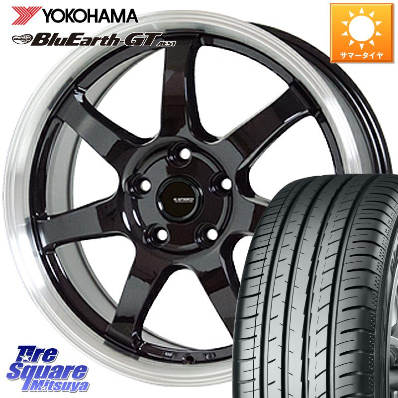 アコードハイブリット キャンペーンもお見逃しなく YOKOHAMA ヨコハマ ブルーアースGT AE51 サマータイヤ 235 45R18 HotStuff 軽量設計 7.5J 本日限定 +55 G.speed P-03 114.3 18インチ 18 X 5穴 ホイールセット
