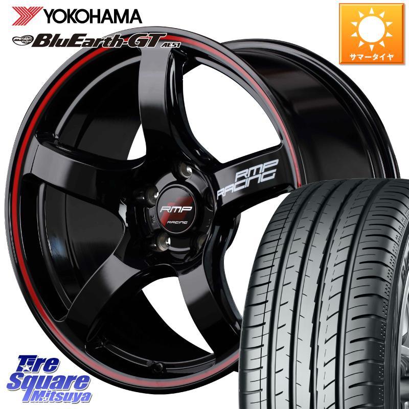完璧 YOKOHAMA ヨコハマ ブルーアースGT AE51 サマータイヤ 215/40R18 MANARAY RMP RACING R50 アルミホイールセット 18インチ 18 X 8.0J +45 5穴 100, スマホケースのLush-Intl 1165f97d