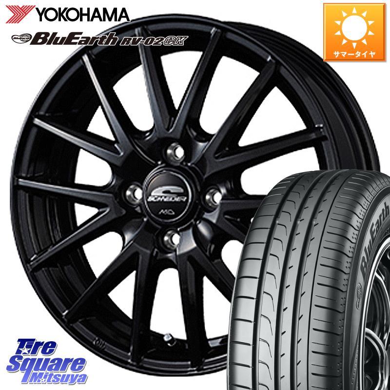 YOKOHAMA 15 RV-02CK +50 ホイールセット ブルーアース 4穴 MANARAY X 5.5J 100 SQ27 ヨコハマ 185/65R15 ブラック SCHNEDER サマータイヤ 15インチ