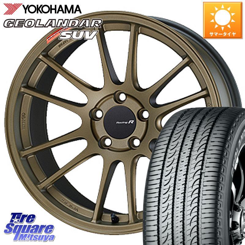 8 20はお盆明け初売りセール RX ENKEI エンケイ Racing Revolution GTC01RR ホイールセット 18 X 8.5J 35 5穴 114.3YOKOHAMA ヨコハマ ジオランダー SUV G055 サマータイヤ 235 65
