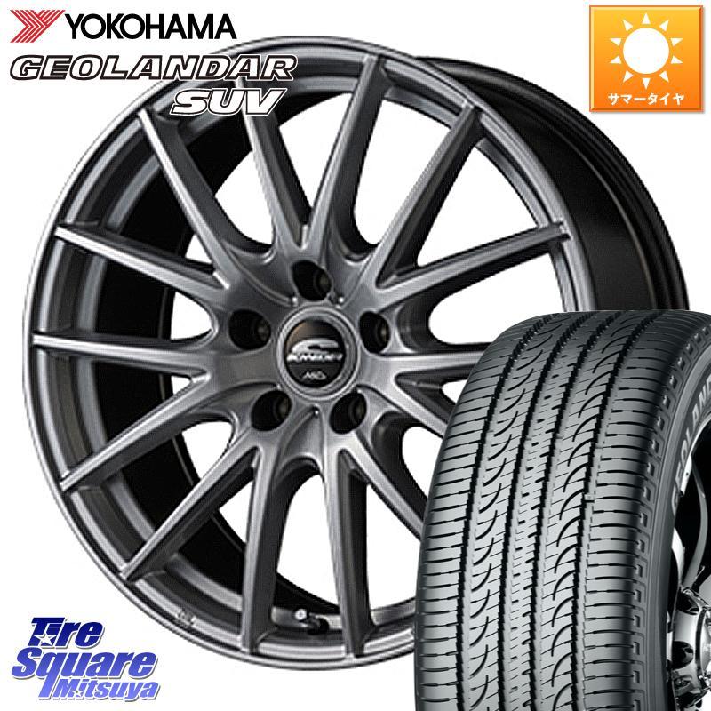 CR-V 3 15はエントリーで最大25倍 取付対象 MANARAY SCHNEDER SQ27 ホイールセット 15インチ 15 X 6.0J G055 70R15 114.3 人気海外一番 5穴 SUV 40%OFFの激安セール +52 ヨコハマ 205 ジオランダー YOKOHAMA サマータイヤ