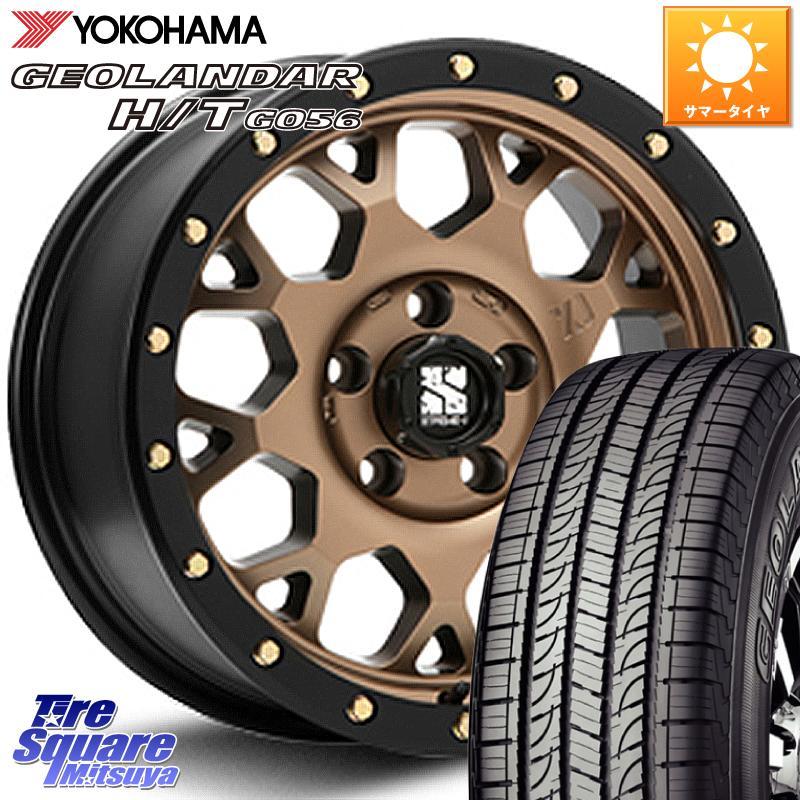 デリカD:5 3 15はエントリーで最大25倍 取付対象 デリカ D5 MLJ XJ04 エクストリームJ 特価 マットブロンズ ホイールセット 特価キャンペーン 16インチ 16 X G056 T 5穴 7.0J +35 ジオランダー ヨコハマ 245 定番から日本未入荷 H サマータイヤ 70R16 HT 114.3 YOKOHAMA