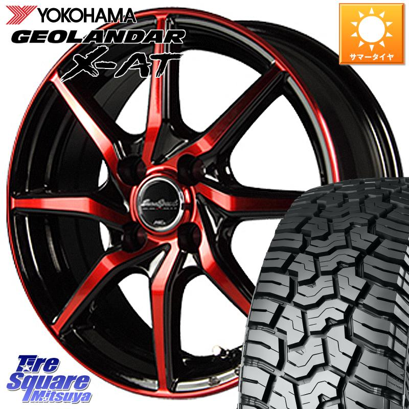 【8/5はお盆明け出荷セール】 MANARAY Euro Speed S810 レッド ホイールセット 14インチ 14 X 4.5J +45 4穴 100YOKOHAMA ヨコハマ GEOLANDAR X-AT G016 145R14 サマータイヤ 145/*R14