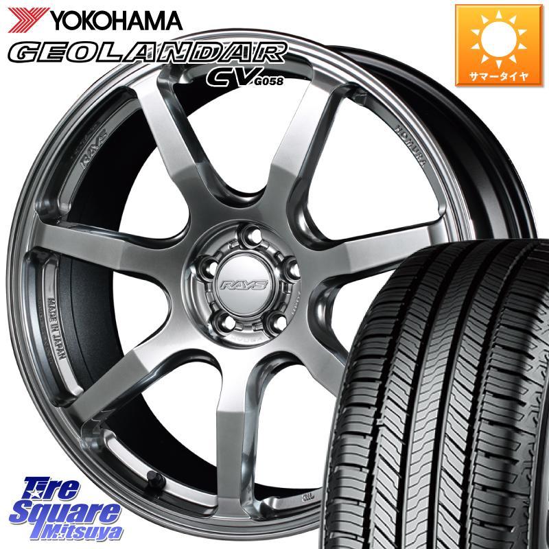 【10/15は最大27倍】【取付対象】 CX-5 CX-8 RAYS レイズ HOMURA ホムラ Performance Act HYUGA HP07 19 X 8.0J +45 5穴 114.3 YOKOHAMA ヨコハマ GEOLANDAR CV G058 サマータイヤ 225/55R19