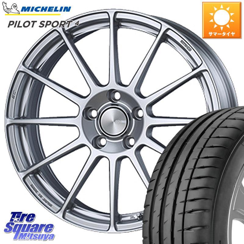 HS250h レクサス クラウン 210系 220系 クラウンハイブリット マークXジオ リーフ 日産 8 5はお盆明け出荷セール ENKEI 即納最大半額 エンケイ 大規模セール PerformanceLine PF03 225 114.3ミシュラン 18 5穴 サマータイヤ X ホイールセット 7.5J SPORT4 +38 正規品 MO PILOT 45R18