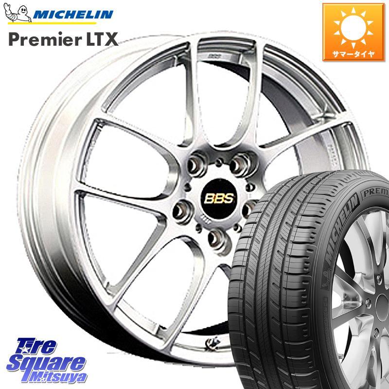 【8/25は最大21倍】 RX BBS RF 鍛造1ピース ホイールセット 18インチ 18 X 8.5J +38 5穴 114.3ミシュラン Premier LTX プレミア 正規品 サマータイヤ 235/65R18
