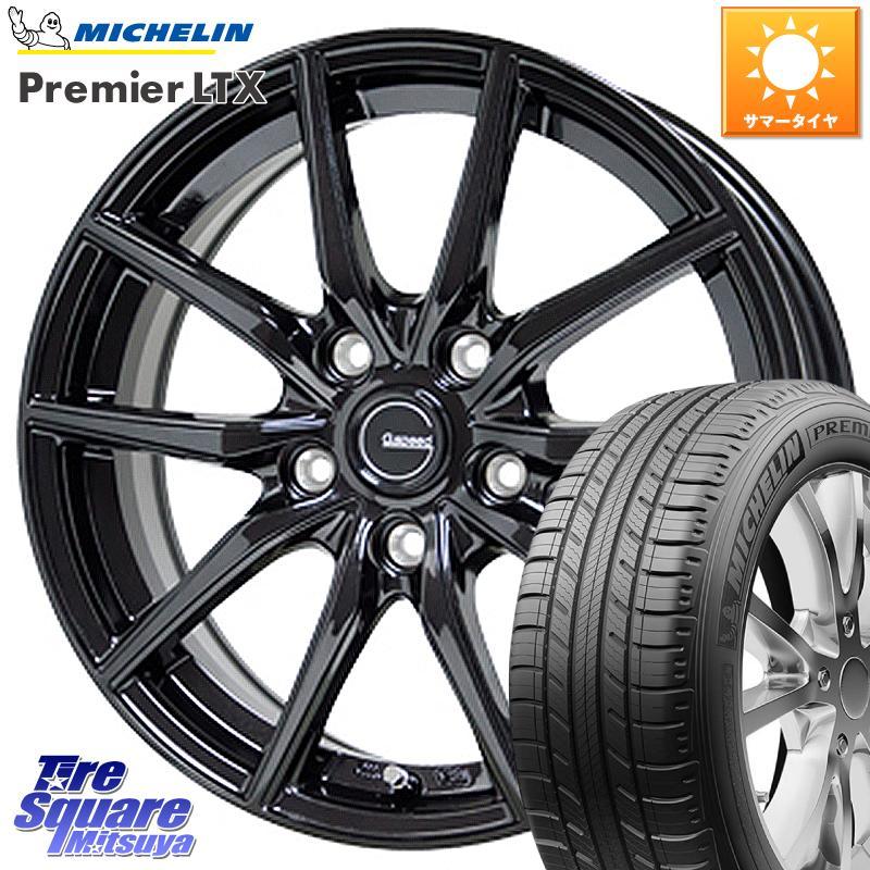 8 20はお盆明け初売りセール CX-7 CR-V HotStuff G.speed G-02 G02 ブラック ホイールセット 17インチ 17 X 7.0J 48 5穴 114.3ミシュラン Premier LTX プレミア 正規品 サマータイヤ 23