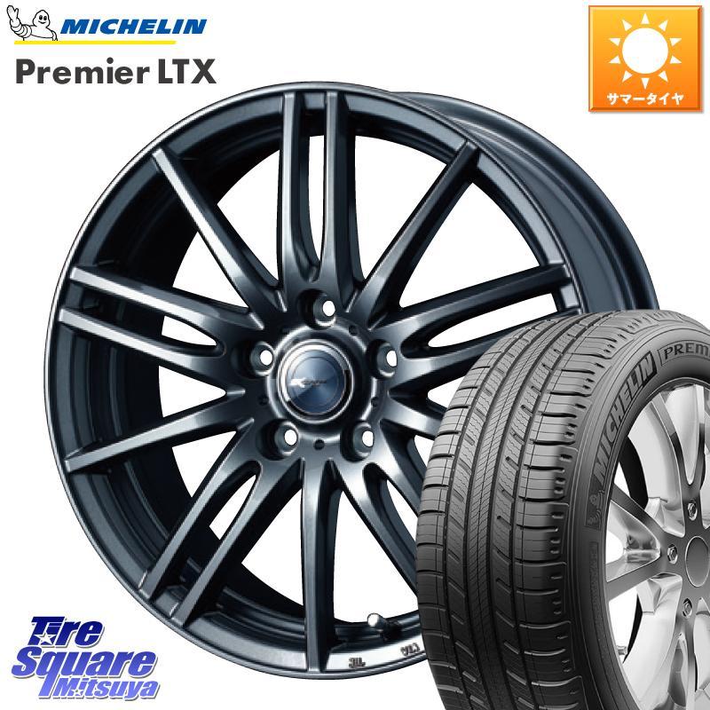 8 25は最大21倍 CX-5 CR-V CX-8 WEDS ウェッズ ZAMIK ザミック TITO 17インチ 17 X 6.5J 45 5穴 114.3ミシュラン Premier LTX プレミア 正規品 サマータイヤ 225 65R17