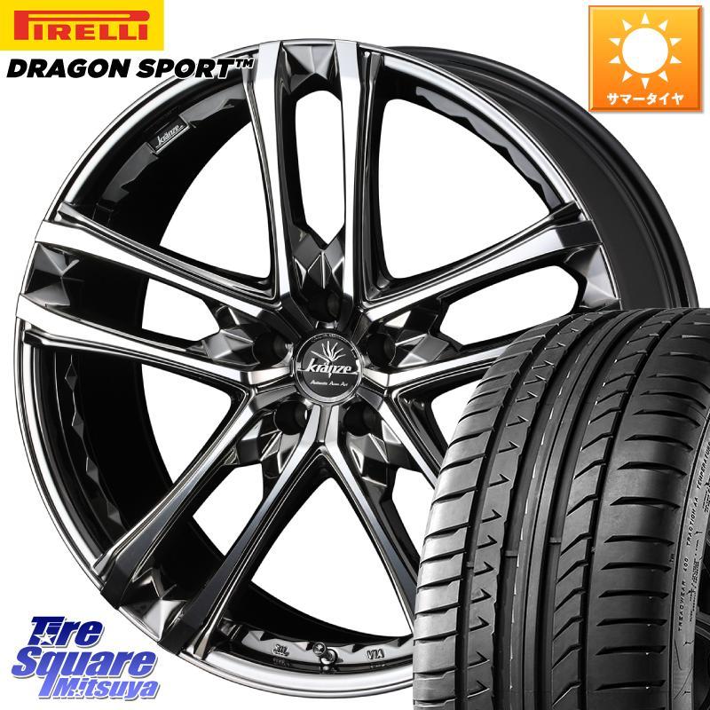 ピレリ DRAGON SPORT ドラゴン スポーツ (数量限定特価) サマータイヤ 215/45R18 WEDS クレンツェ シンティル 168 EVO ホイール 18インチ 18 X 7.5J +55 5穴 114.3