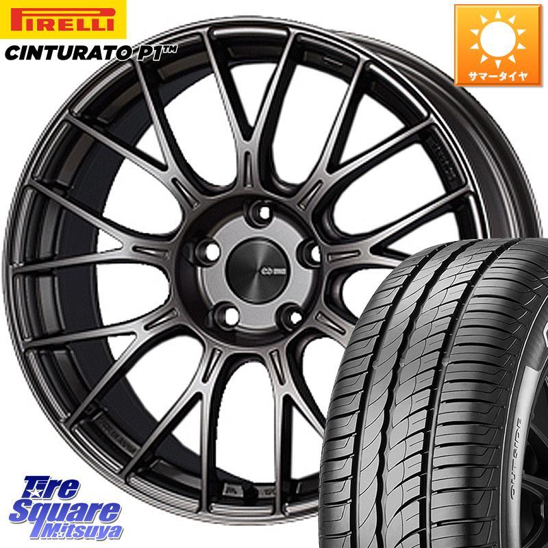【10/25はRカードで最大37倍】【取付対象】 フォレスター ENKEI エンケイ PerformanceLine PFM1 ホイールセット 17インチ 17 X 7.5J +48 5穴 100 ピレリ Cinturato P1 チンチュラート P1 (数量限定特価) サマータイヤ 225/60R17
