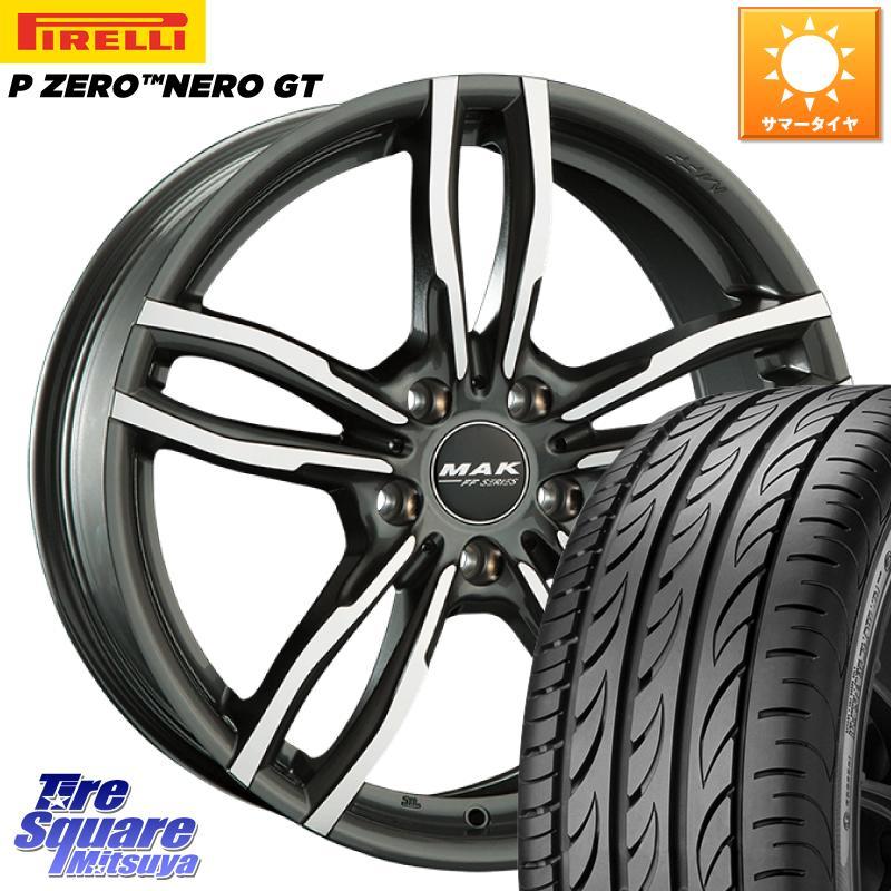 有名な高級ブランド 【3/5はスーパーSALE 最大P37倍&1000円クーポン有】 MAK【取付対象 225/55R17】 阿部商会 X MAK LUFT FF ホイールセット 17インチ 17 X 7.5J(BMW14125) +27 5穴 112 ピレリ P ZERO ピーゼロ NERO ネロ GT(数量限定特価) サマータイヤ 225/55R17, ブランドバッグ財布のピュアリー:1665d9be --- kventurepartners.sakura.ne.jp
