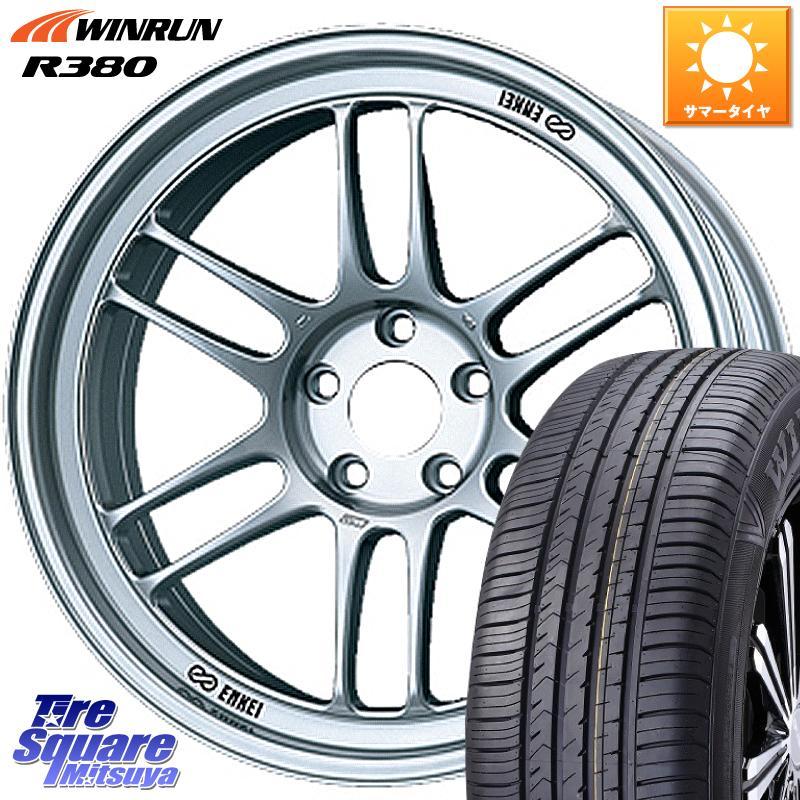 SAI インサイト ジェイド ジューク 日産 ギャラン フォルティス アベンシス ワゴン プリウスα メビウス 好評受付中 3 15はエントリーで最大25倍 取付対象 ENKEI WINRUN 205 RPF1 サマータイヤ 5穴 送料0円 60R16 +43 7.0J X 16 ホイールセット R380 エンケイ Racing 114.3