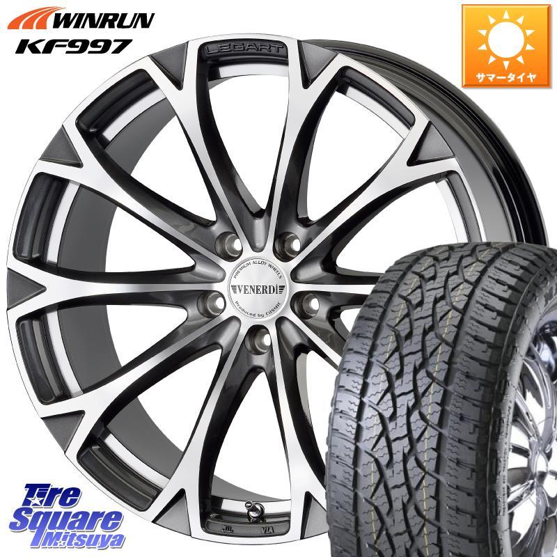 <title>FX35 FX45 3 15はエントリーで最大25倍 取付対象 コスミック ヴェネルディ LEGART ホイール 20インチ 注目ブランド 20 X 8.5J +45 5穴 114.3 WINRUN KF997 サマータイヤ 265 50R20</title>