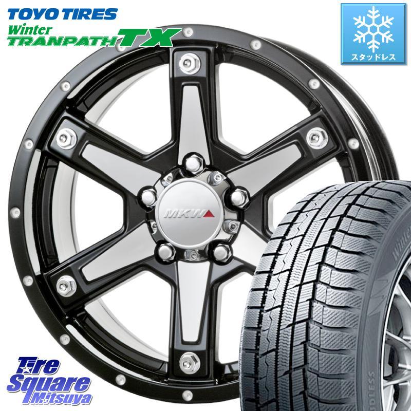 TOYO ウィンター トランパス TX 新色 2020年製 スタッドレスタイヤ 205 55R16 ※アウトレット品 MKW MK-56 7.0J 5穴 MK56 X 16インチ ホイールセット 16 ミルドマシンブラック +35 114.3