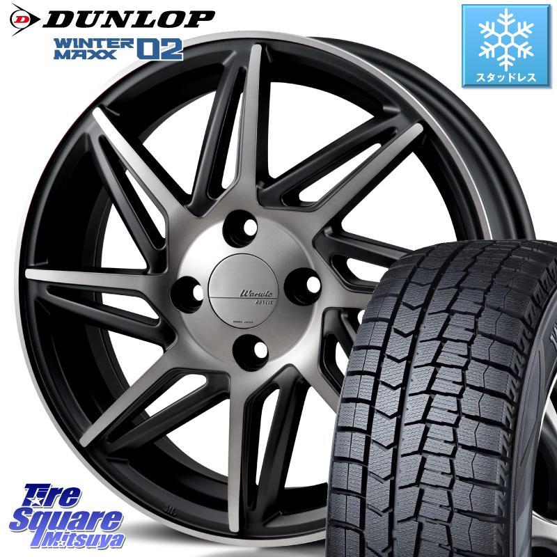 コペン DUNLOP WINTER MAXX 02 ウィンターマックス WM02 軽自動車 ダンロップ スタッドレス 165/55R15 MONZA WARWIC REVOX ホイール セット 15インチ 15 X 4.5J +43 4穴 100