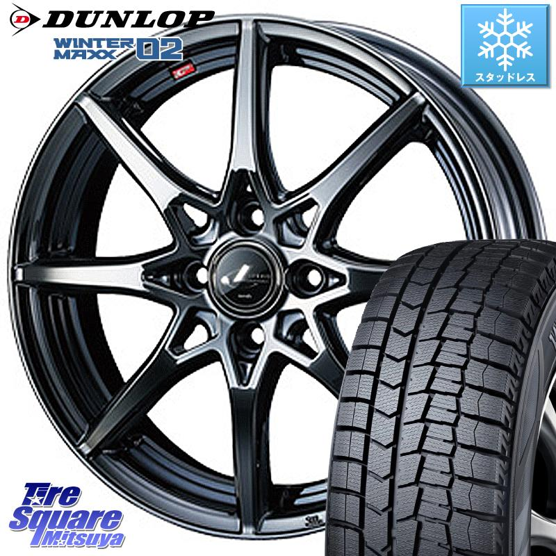 DUNLOP WINTER MAXX 02 ウィンターマックス WM02 軽自動車 ダンロップ スタッドレス 165/55R15 WEDS 特価 ウェッズ Leonis レオニス SV ホイールセット 15インチ 15 X 4.5J +45 4穴 100
