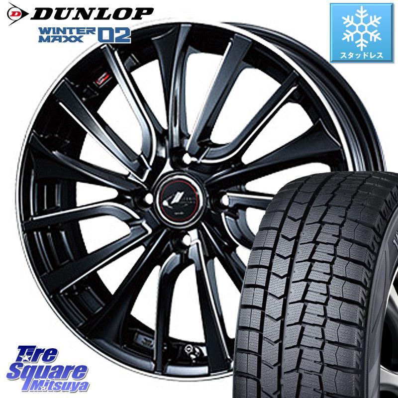 DUNLOP WINTER MAXX 02 ウィンターマックス WM02 軽自動車 ダンロップ スタッドレス 165/55R15 WEDS 36325 レオニス VT ウェッズ Leonis ホイールセット 15インチ 15 X 4.5J +45 4穴 100