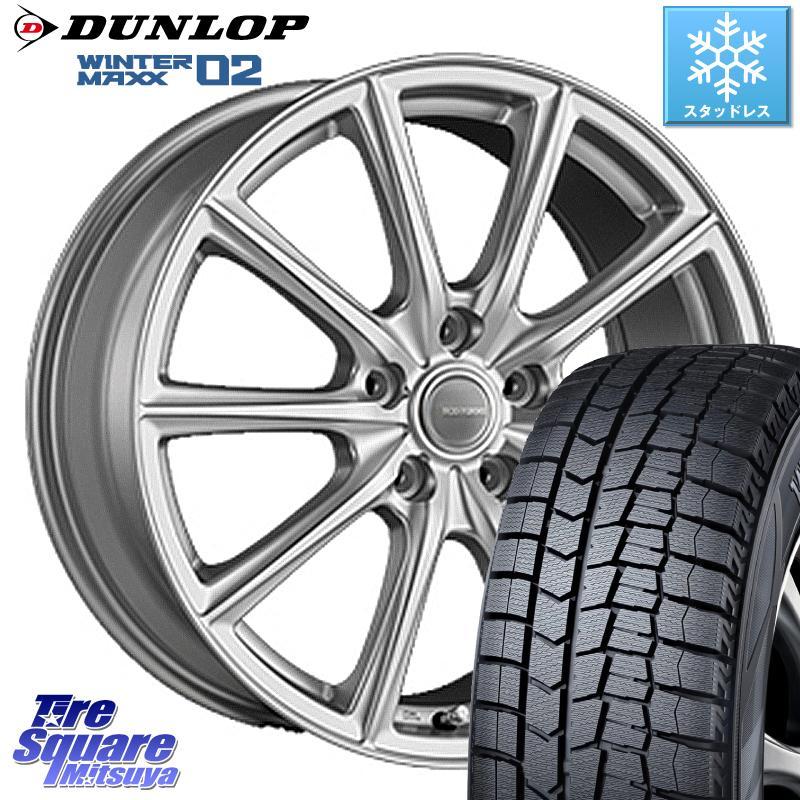 DUNLOP WINTER MAXX 02 ウィンターマックス WM02 ダンロップ スタッドレス 205/65R15 ブリヂストン エコフォルム SE-15 平座仕様(トヨタ車専用) ホイールセット 15インチ 15 X 6.0J +50 5穴 114.3