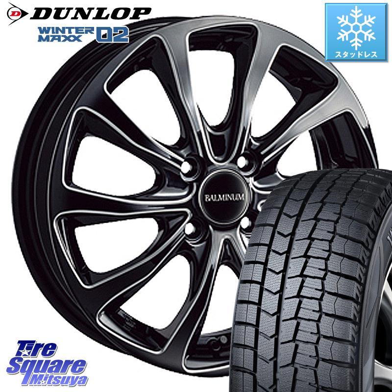 サクシード デミオ フィット DUNLOP WINTER MAXX 02 ウィンターマックス WM02 ダンロップ スタッドレス 185/55R15 ブリヂストン BALMINUM バルミナ T10 ホイールセット 15 X 5.5J +42 4穴 100